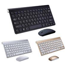 2 4G wąska klawiatura zestaw z myszą zestaw multimedialny bezprzewodowy do notebooka Laptop pulpit PC TV artykuły biurowe Dropshipping tanie tanio DigRepair Numer Tablet 2 4 ghz wireless Pojemnościowy 78 klawiszy english CN (pochodzenie) DW199100 Mini Support