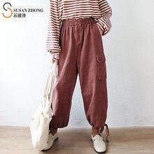 Женские брюки женские шаровары со шнуровкой на манжетах эластичная