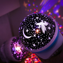 Gifts for Kids Lightme LED Night Light Projector Fantasy Music Romantic Colorful Bedroom Starry Lamp