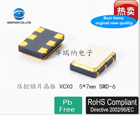 5pcs 100% New And Orginal VCXO 5070 7050 Original Voltage Controlled Patch Crystal 24.576M 24.576MHZ 5X7 6 Feet