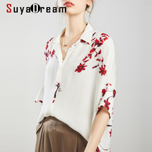 SuyaDream Floral Blouse Women 100%Silk Bat Sleeves Elegant F