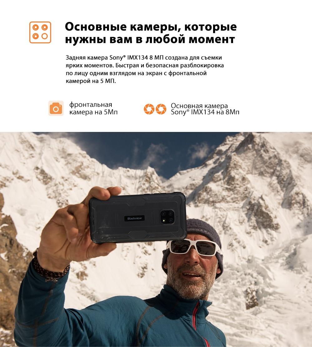 速卖通俄语_13