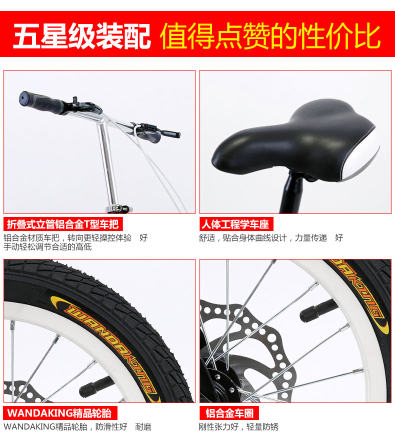 14/16 inch men and women portable folding bicycle adult children students variable speed disc brake bicycle road bike