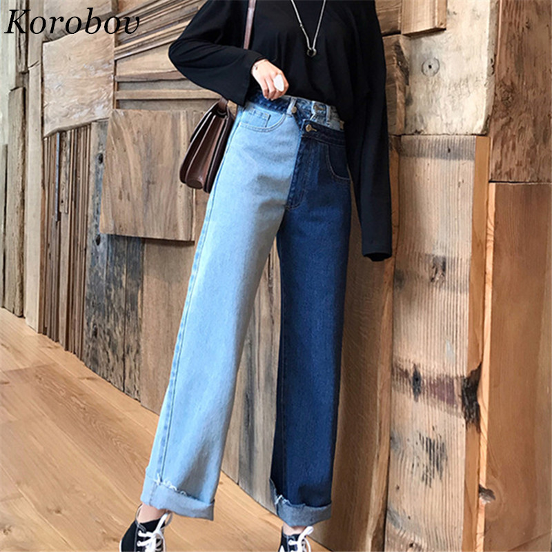 Korobov 2019 New Fashion Auttum Korean Female Pants Panelled Spliced Wide Leg Pants High Waist Ankle-Length Loose Jeans 75872