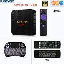 Приставка Смарт ТВ MX10 Plus, 4 + 64 ГБ, Android 9,0, 2,4/4,0 ГГц, Wi Fi