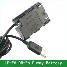 цена на 5V USB LP-E6 DR-E6 ACK-E6 Dummy Battery Adapter Plug DC Power Bank For Canon EOS 5DS 5DSR 6D 7D SV 60D 60Da 70D 80D 90D