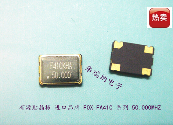 5pcs 100% New And Orginal FOX Active Patch Crystal 5X7 50M 50MHZ 50.000MHZ Imported