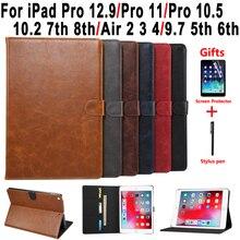 Премиум кожаный чехол для iPad 10,2 7th 8th 2019 2020 Air 2 3 4 3rd 4th Pro 9,7 10,5 11 5th 6th 2017 2018 смарт чехол для планшета защитный корпус