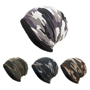 Camouflage Winter Beanie