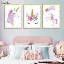 Радуга Единорог с розовыми цветочками аппликацией в виде Золотой