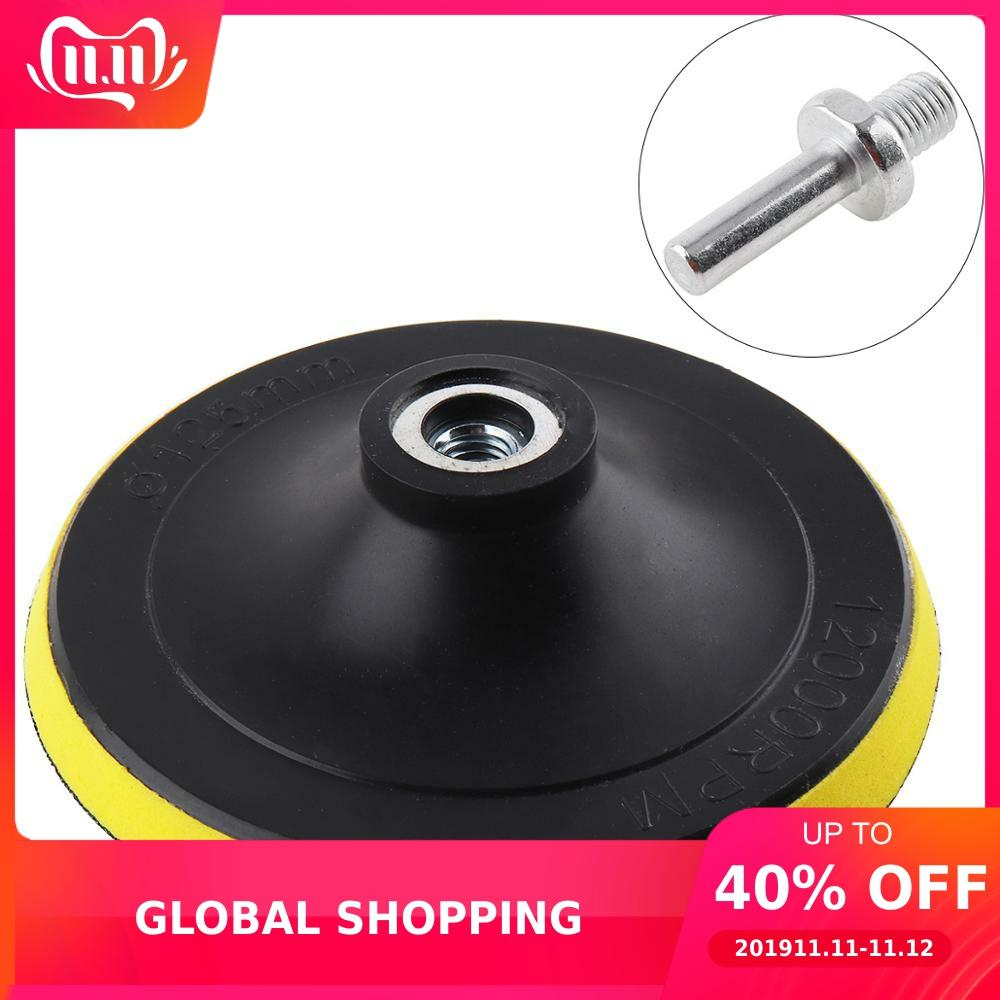 5 Inch Sander Disc Disk Sandpaper Self-adhesive Sand Paper Pad Abrasive Tool With 8mm Diameter Drill Shank For Electric Grinder