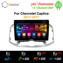 Ownice Android 9.0 8 coeur voiture DVD stéréo k3 k5 k6 pour Chevrolet Captiva 2011-2017 Radio GPS Navi multimédia Audio DSP 4G SPDIF(China)