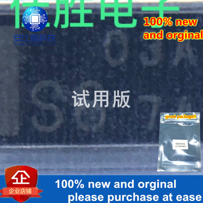 30pcs 100% New And Orginal NSQ03A06TE16L Original Nissan 3A60V Schottky SMB Long Volume Silkscreen S6 In Stock