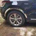 Автомобильный Стайлинг  декоративные колеса для бровей  арка  полоски для бровей для Ford Explorer 2013-2014Car