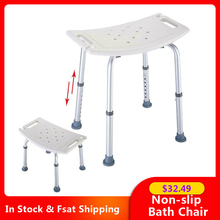Toilet-Seat Furniture Shower-Chair Bench-Aid Elderly-Stool Height Bathroom Disabled Non-Slip