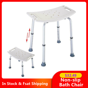 Non-slip Bath Chair 7 Gears Height Adjustable Elderly Bath Tub Shower Chair Bench Stool Seat Safe Bathroom Product