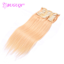 BUGUQI Hair Clip In Human Extensions Indian #22 Remy 16- 26 Inch 100g Machine Made