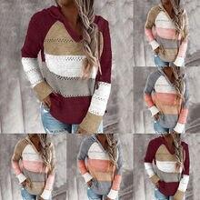Женский трикотажный свитер с капюшоном повседневный Полосатый