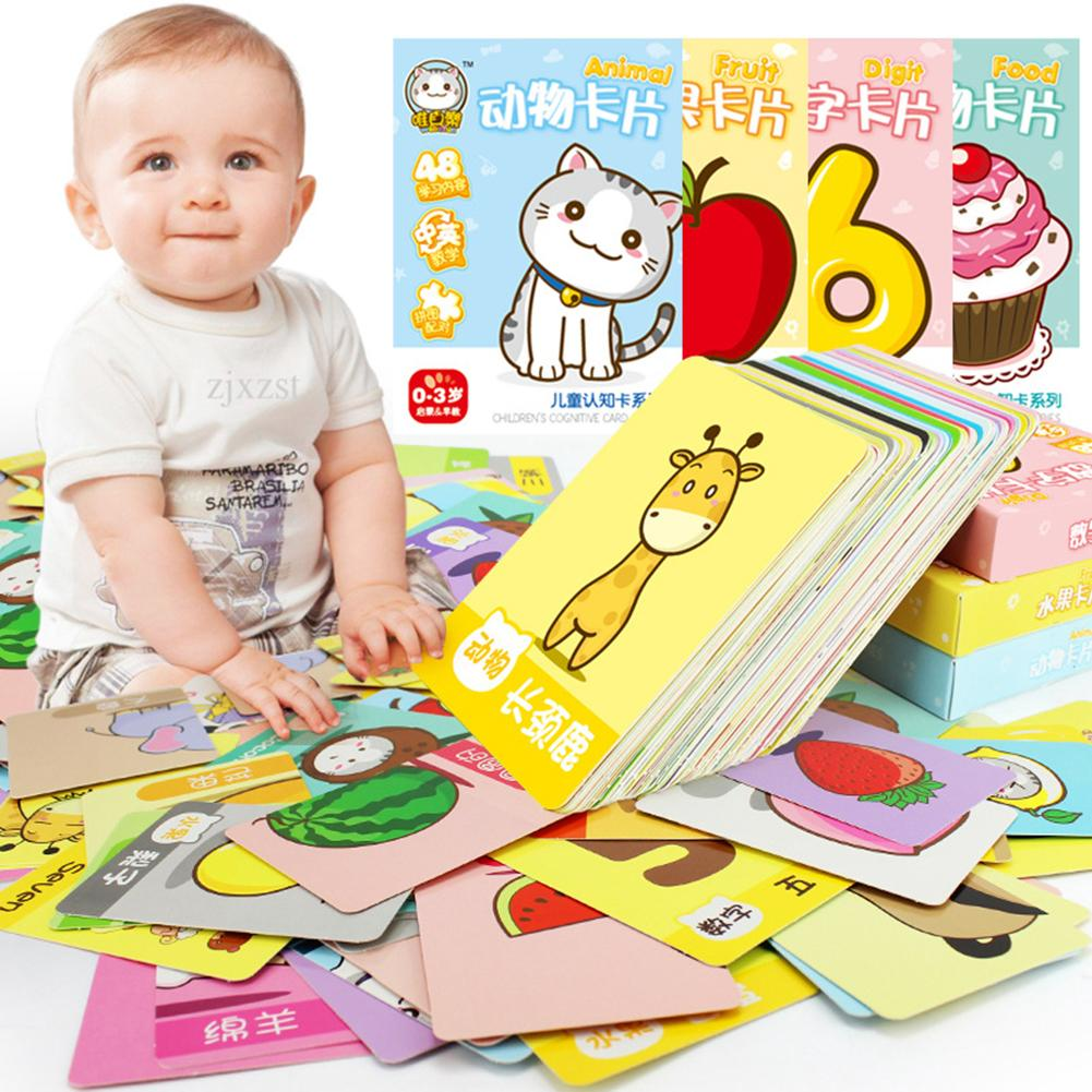 48Pcs/Set Baby Learning Cards Cartoon Animal Fruit Pairing English Chinese Cards Baby Kids Educational Toys For Children Gift