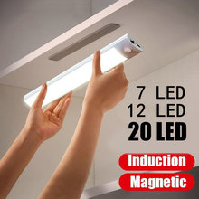Sensor Light Wireless PIR Motion Sensor Light Infrared Sensor Light Super Bright Strip Light Used Closet Cabinet Wardrobe Stairs