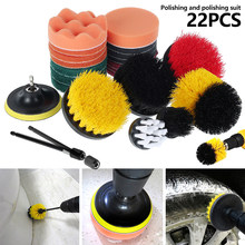 22pcs Cleaning Brush Cleaner Drill Brushes For Bathroom Surface Grout Tile Shower Bath Kitchen Car Floor Care Cleaning Tools