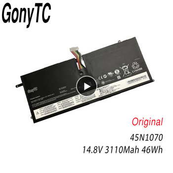 GONYTC 45N1070 45N1071 4ICP4/51/95 Original Laptop Battery For LENOVO For ThinkPad New X1 Carbon 2015 3460 Series 46Wh 3110MAH image