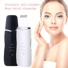 Ультразвуковой скрабер для кожи ультразвуковой Очищающий пилинг