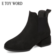 E TOY WORD Black Chelsea boots Women 2019 New Autumn Flat Ankle Boots Martin Thick Heel pointed toe flat with women