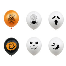 12inch Halloween Latex Balloons Pumpkin Ghost Spoof Balloon Masquerade Party Decoration Happy Halloween Ballon Party Balloons halloween pumpkin head happy carnival decoration candy bar bunting garlands party decor wedding babyshower wreath slingers
