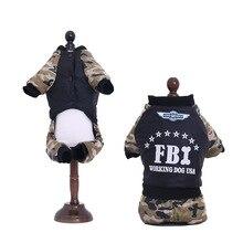 FBI Одежда для собак осень-зима стиль Толстая камуфляжная хлопковая стеганая одежда маленькие собаки Тедди четыре штаны подстилка для животных