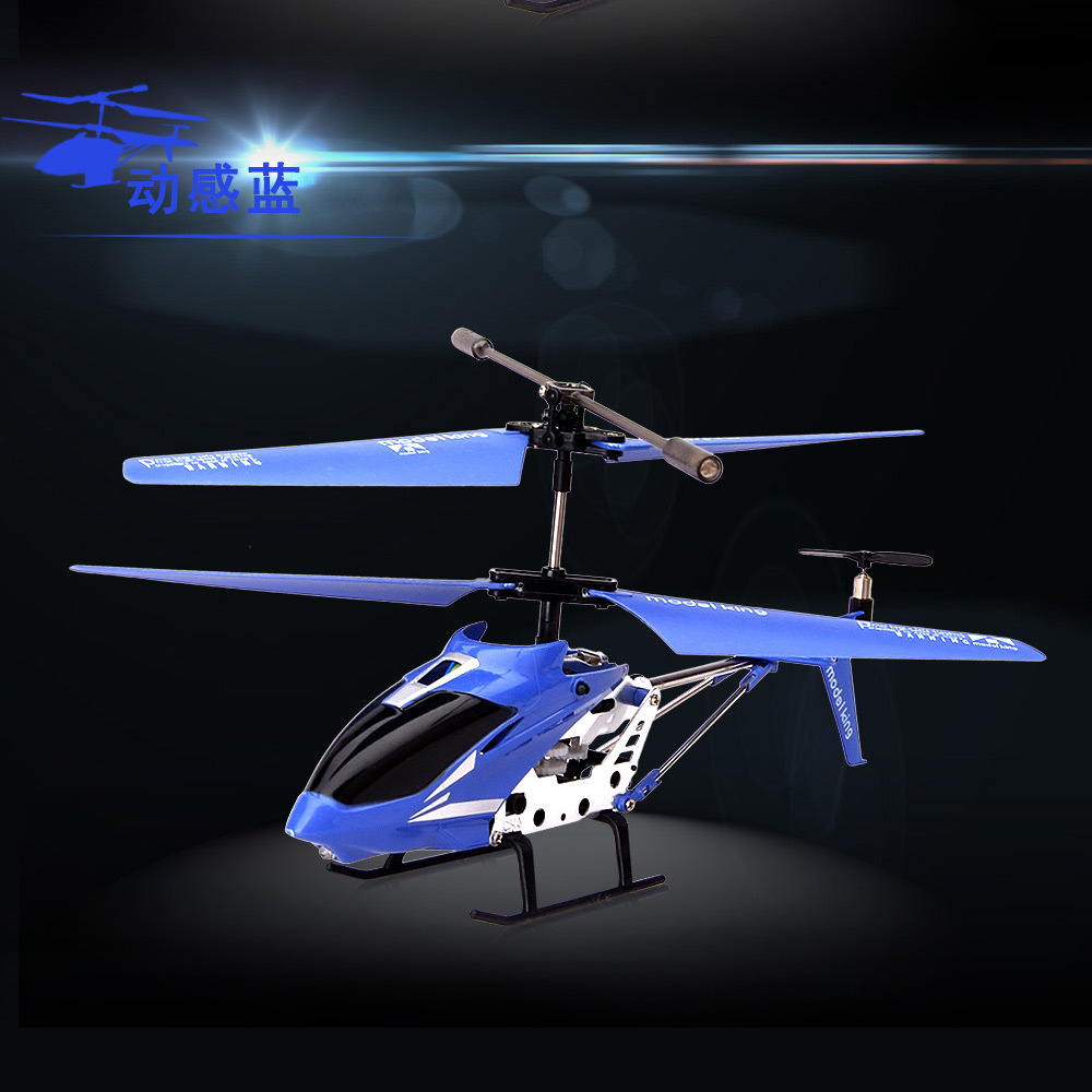 Hot Sales Children Remote Control Toy 3.5 Way Drop-resistant Alloy Mini Helicopter Airplane Aviation Model Remote Control Aircra
