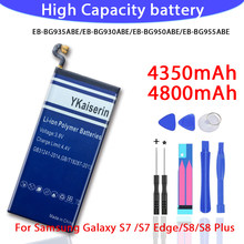 Nephy Battery For Samsung Galaxy S7 S7 Edge S8 S8 Plus SM-G930F SM-G9300 G935F G950F G955F Duos Phone Replacement Free Tool(China)