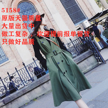 лучшая цена At the beginning of autumn in the new female dress bigger sizes fat mm brim minus age show thin fashion web celebrity two suits