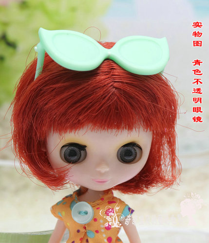 For blyth doll glasses sunglasses fashion girl boy 1/6 toy gifts 13