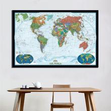 60x90cm The World Physical Map 2011 Edition HD With Land Forms And Cover Fine Canvas Painting For Wall Decor