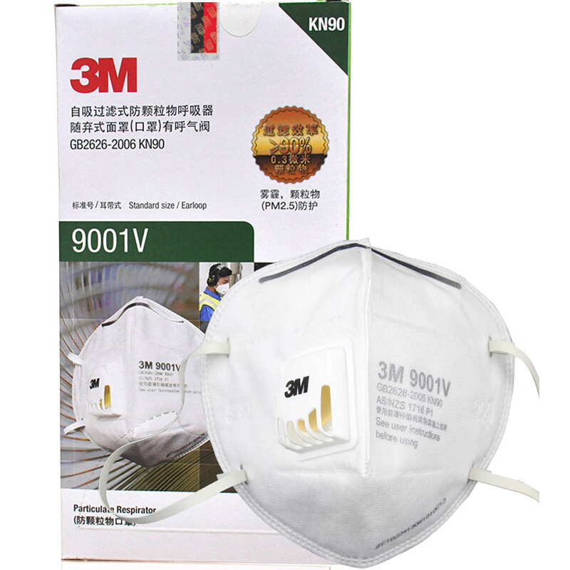 1pcs/lot 3M Mask 9001V Anti Fog Dust Mask With Respiratory Valve Protective Laborer