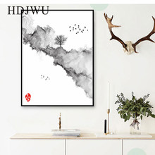 Art Home Canvas Wall Picture Chinese Ink Painting Printing Posters Pictures for Living Room  DJ380