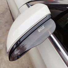 Автомобильное зеркало заднего вида защита от дождя и дождя Защита от дождя защитный чехол для Peugeot 208 аксессуары автостайлинг