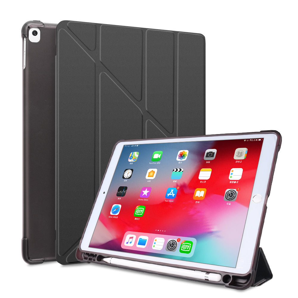 Black Black For iPad 10 2 2020 2019 Case A2197 A2270 PU Leather Silicone Smart Cover For iPad