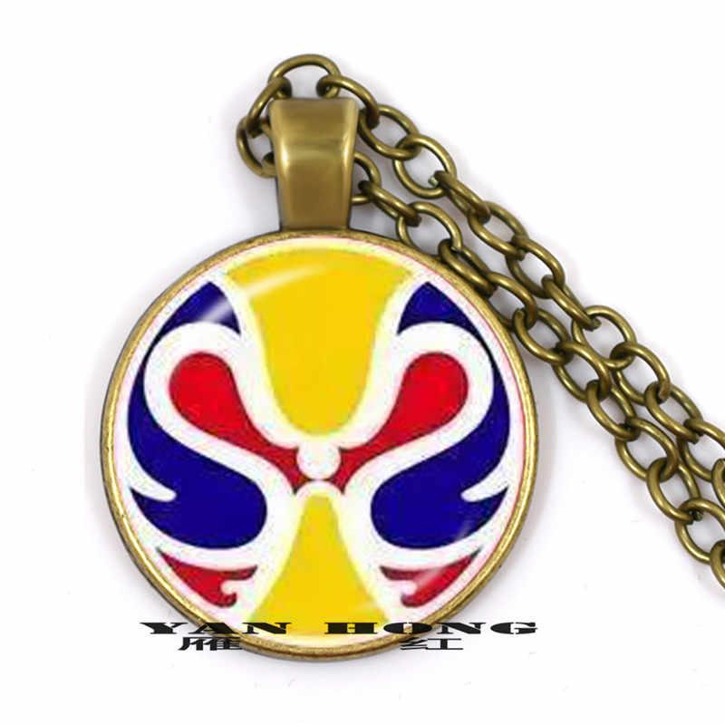 أفضل تذكارية هدية للأصدقاء هو قلادة سوار مصنوعة من قبل شعار من 2019 FIBA كرة السلة العالم كوب.
