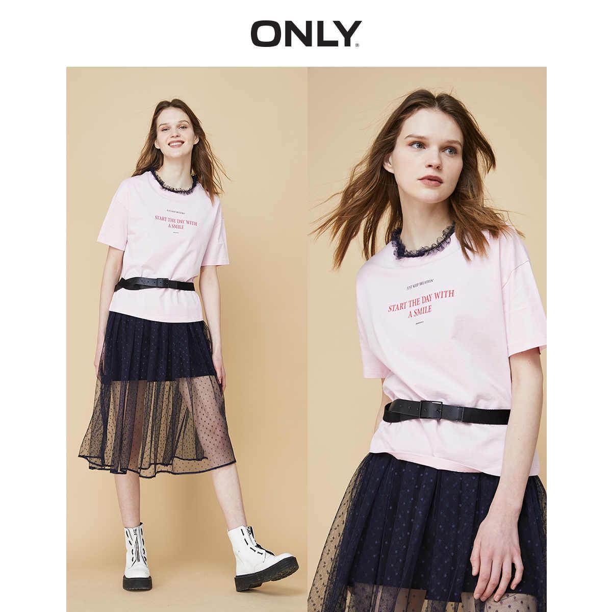 NUR frauen Brief Print kurzarm T-shirt | 120101578