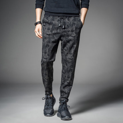 Casual Nine Part Men Pants Thin Section Loose Leisure Closing Upon Haren Long Pants Bound Feet Long Trousers
