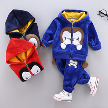 Children Clothing Sets Winter Bring Hat Increase Two-sided Down Suit