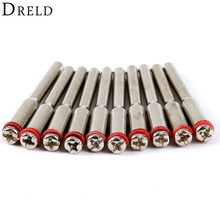DRELD 10PC 3.175mmตัดแผ่นเพชรMandrelsล้อขัดMandrelตัดสำหรับโรตารี่เครื่องมือDremelอุปกรณ์เสริม