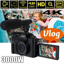 4K KOMERY Vlog Youtuber Camcorder 3000W 16X Super Definition Digital Night Visio