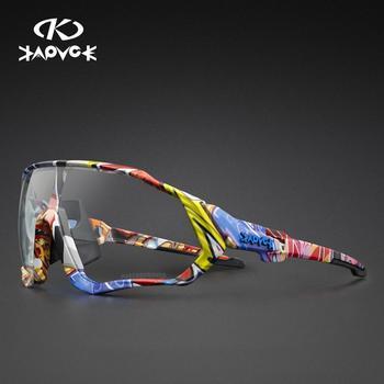 Photochromic ciclismo óculos de sol das mulheres dos homens do esporte estrada mtb mountain bike bicicleta óculos de proteção óculos de proteção 1