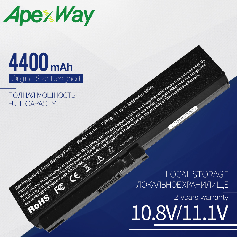 11.1V Laptop Battery SQU-804 SQU-805 For LG R405 R490 R500 R510 R560 R570 R580 R590 For HASEE HP550 HP560 HP640 HP650 Sereis