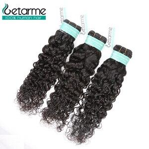 Image 3 - Getarme Wasser Welle Bundles Remy Haar 3 Bundles 100g/Stück Brasilianische Haar Weave Bundles Menschliches Haar Extensions Schnelle lieferung