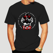 Ryu verdadeira vitória lutador homem legal t Shirt-4324A