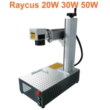 Raycus 30W 20W fiber laser marking engraving cutting machine used for Metals and alloys raycus source CNC
